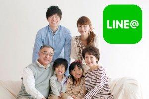 患者さん家族でLINEを使う
