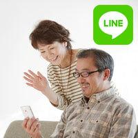 LINEのメッセージで喜ぶ患者さん